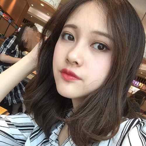 Chị Minh Thư